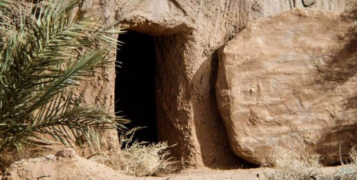 Where is Jesus Buried?  And Other Media Missteps