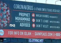 Chicago: Muslim Organization Touts Muhammad's Directives as Safeguard Against Coronavirus