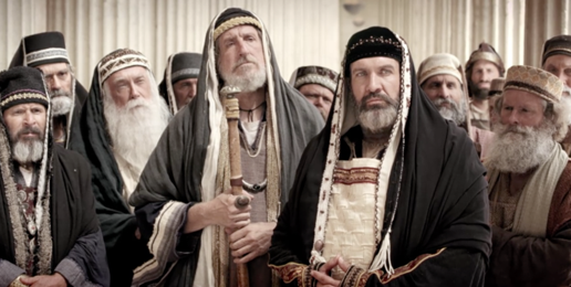 The Faith of a Pharisee